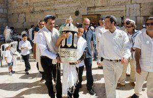 פורטל האירועים של בר מצווה בירושלים 1